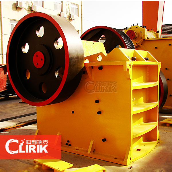 2014 jaw crusher