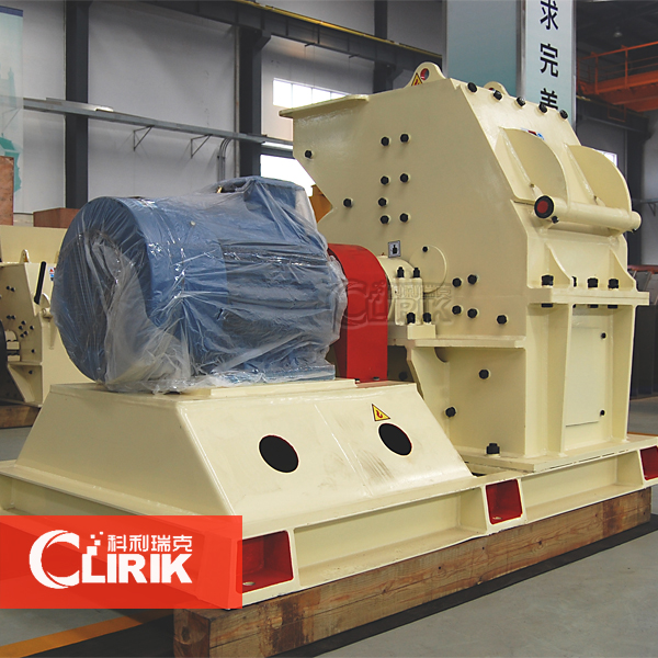 Rough hammer mill