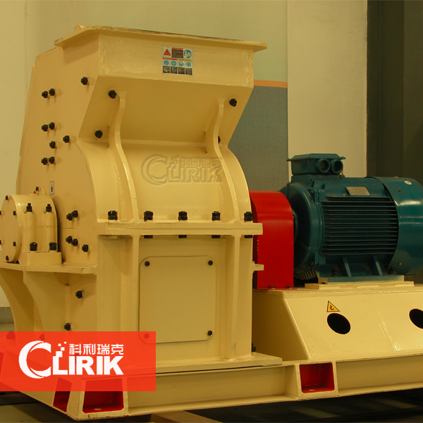 Coarse hammer mill