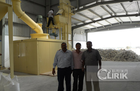 Egypt Kaolin Crushing Plant