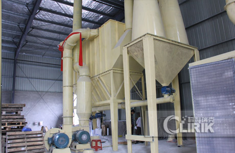 India Carbon black crusher plant